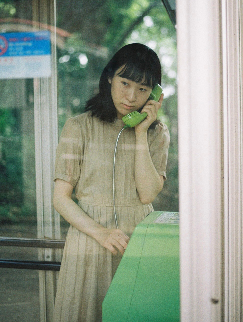 中薗 菜々子5