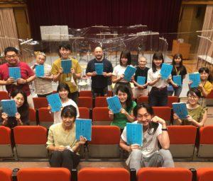 NHK FMシアター「オールに願いを」 出演情報
