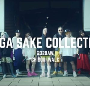 "中尾新吾 |「SAGA SAKE COLLECTION 2020AW ""CHIDORI WALK""」"