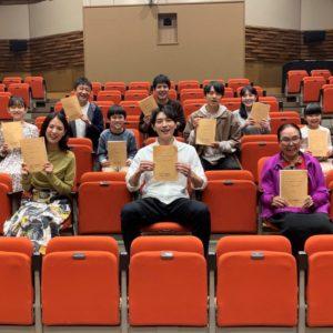 中園ゆき|NHK FMシアター「ふしぎの国のハイサイ食堂」