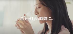 大部 恵理子|三菱UFJカード「さあ、日本のメインカードへ。」Web CM